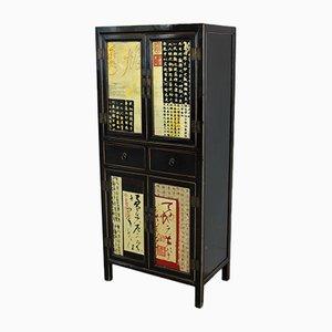 Vintage East Asian Cabinet