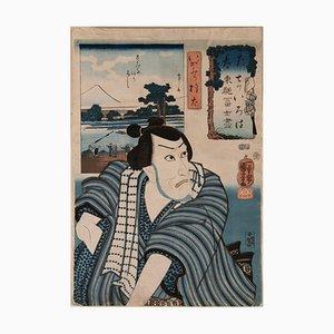 Article par Utagawa Kuniyoshi
