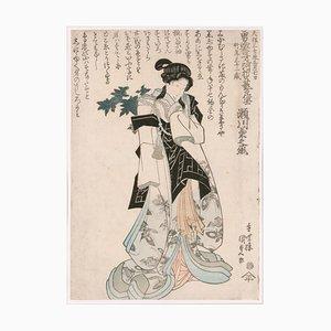 Utagawa Kunisada, Death