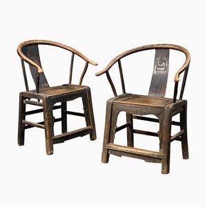 Rustic Horseshoe Armchairs, Set of 2