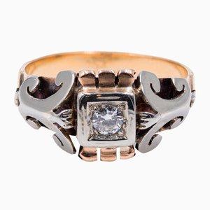 Vintage Ring aus 18k Gold