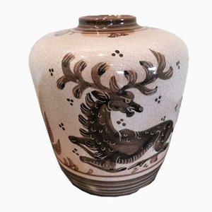 Vintage Dekor Vase von Karlsruhe