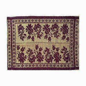 Rumänischer Vintage Teppich