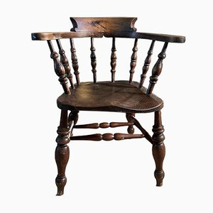 Antique Ash Elm Elbow Smokers Chair