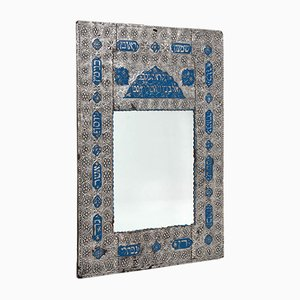 Judaica Mirror