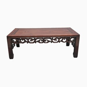 19th Century Chinese Hongmu Low Coffee Table