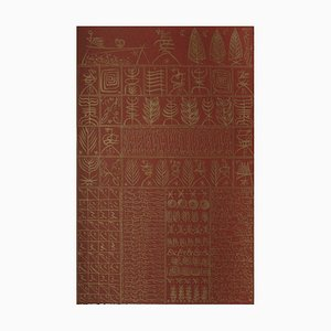 Hommage A Ibn El Arabi III by Rachid Koraichi