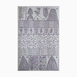 Hommage À Ibn Ata Allah Iskandari VII by Rachid Koraichi