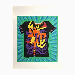 Leo Guide, Abstract Composition, Screen Print, 1970