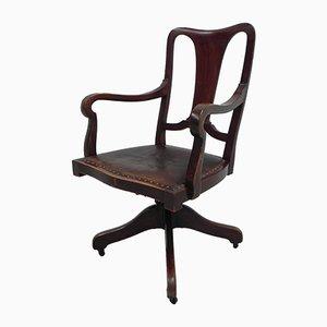 Mahogany Swivel Chair