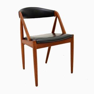 Danish Teak Side or Dining or Desk Chair by Kai Kristiansen