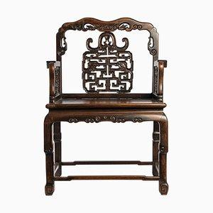 Large Rectangular Armchair, China, Late 19th-Century