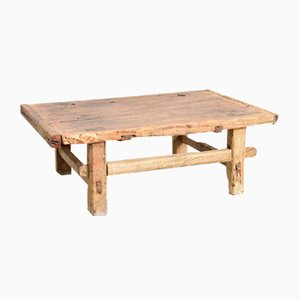 Small Rustic Elm Coffee Table
