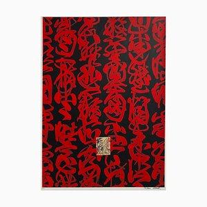 Calligraphy by Fabienne Verdier Red, 1999