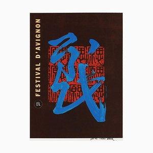 Festival Davignon in 1998 by Fabienne Verdier