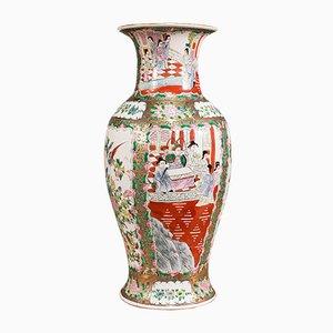 Vintage Chinese Art Deco Famille Rose Vase in Ceramic, 1940s