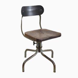 Tansad Factory Swivel Chair