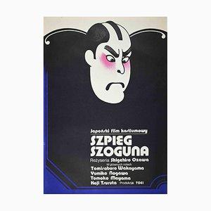 Unknown, Spy Szoguna Poster, Vintage Offset Print, 1973