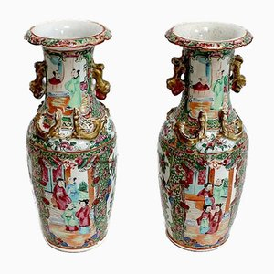 Canton Porcelain Vases, China, Late 19th Century, Set of 2