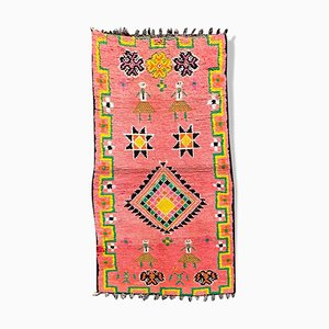 Small Vintage Berber Boujad Carpet