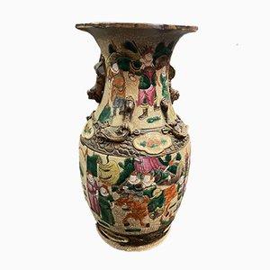 Chinese Nankin Porcelain Vase