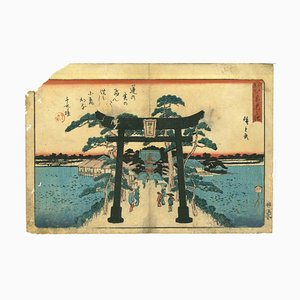 Utagawa Hiroshige, Shinobazu No Ike, Famosos en madera de Edo, 1842