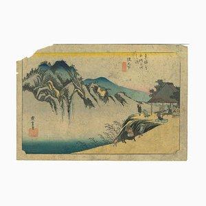 Utagawa Hiroshige, Sakanoshita, Fudesute Mine, Holzschnitt