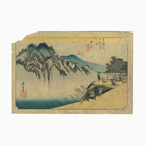 Xilografía de Utagawa Hiroshige, Sakanoshita, Fudesute Mine