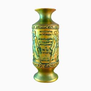 Zsolnay Vase in Glazed Ceramics