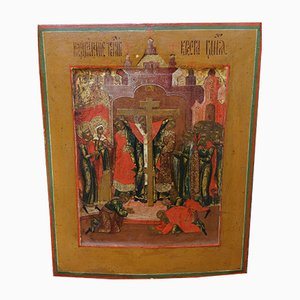 Ancient Arks Image Exaltation of the Honorable Life-Giving Cross of the Lord in High Letter