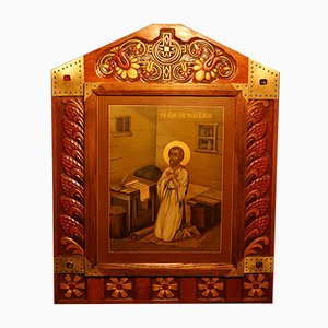 The Image of St. Alexis the Man of God in a Salary, Mid-20th Century