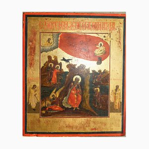 The Ancient Icon the Fiery Ascent of the Prophet of God Elijah