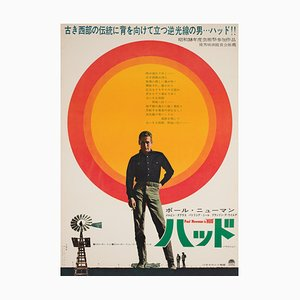 Japanese B2 Film Poster for Hud, 1963