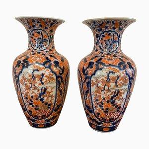 Japanese Imari Vases, Set of 2