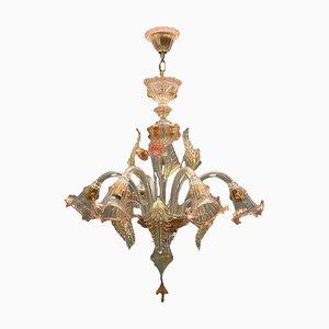 Pink & Gold Murano Glass Chandelier from La Murrina