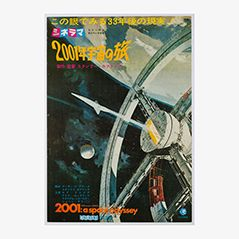 Vintage '2001: A Space Odyssey' '2001: Odysee im Weltraum' Filmposter, 1968