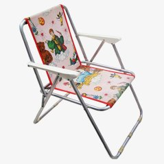 Vintage Children's Folding Chair, 1960s