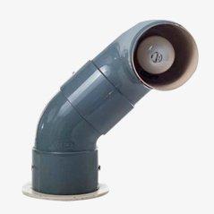 Tischlampe von Cini Boeri für Arterluce, 1968