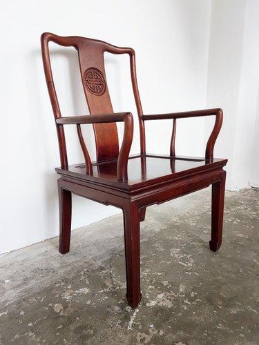 En De PalissandreChine1970s Chaise Bureau Vintage f6ybYv7g