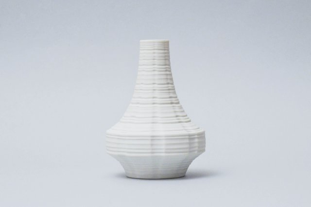 Space Age Bisque Vase From Heinrich 1969 For Sale At Pamono