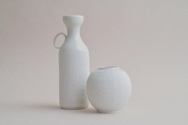 Mid Century White Bisque Porcelain Vases From Royal Porzellan Kpm