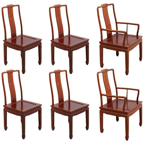 Chinese Ming Style Dining Chairs 1970s, Asian Inspired Dining Chairs
