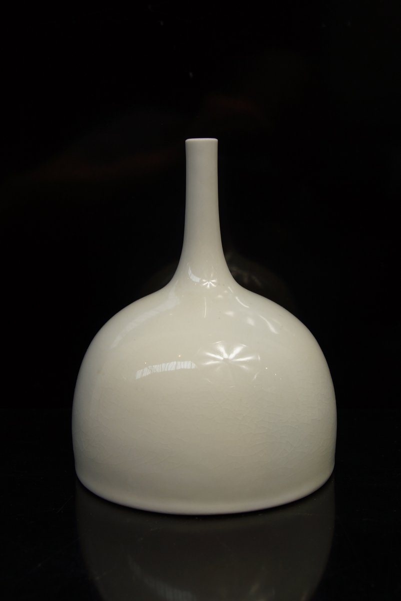 Weiße Französische Keramik Hängeleuchte von Rene Devie, 1972