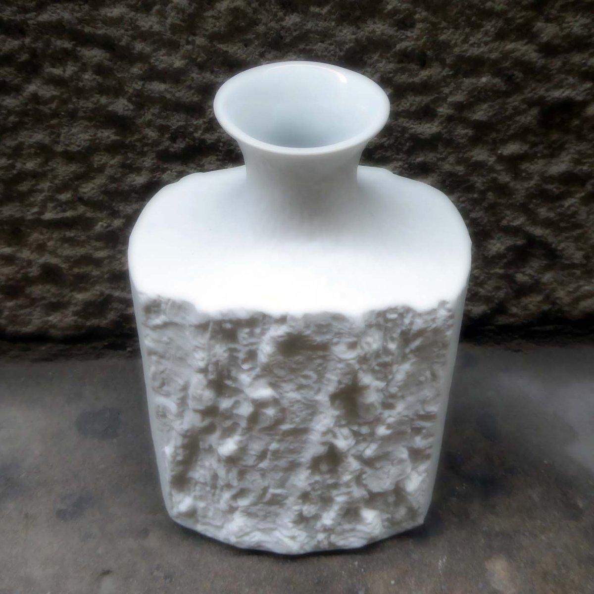 deutsche vase von bareuther waldsassen 1970er bei pamono kaufen. Black Bedroom Furniture Sets. Home Design Ideas