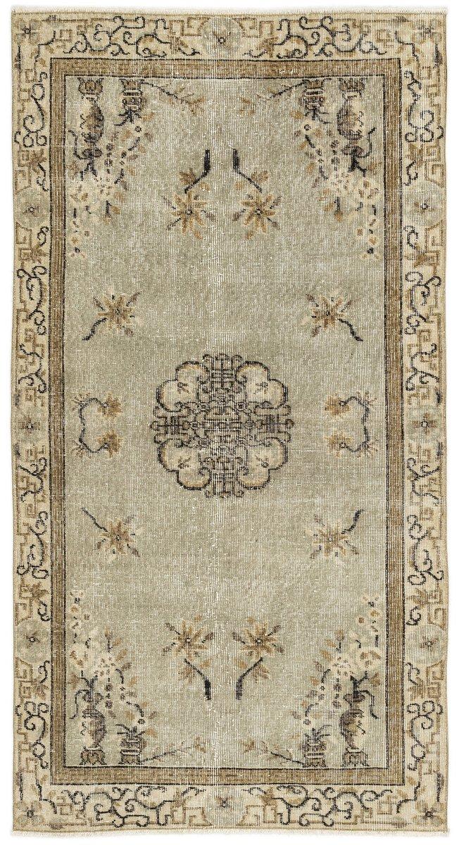 eingef rbter vintage teppich in beige bei pamono kaufen. Black Bedroom Furniture Sets. Home Design Ideas