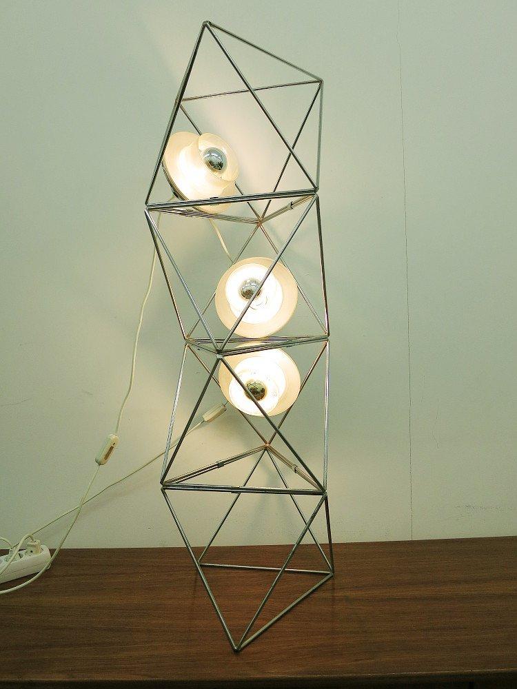 Modulare Vintage Tischlampe von Francesco Ragazzo für Guzzini