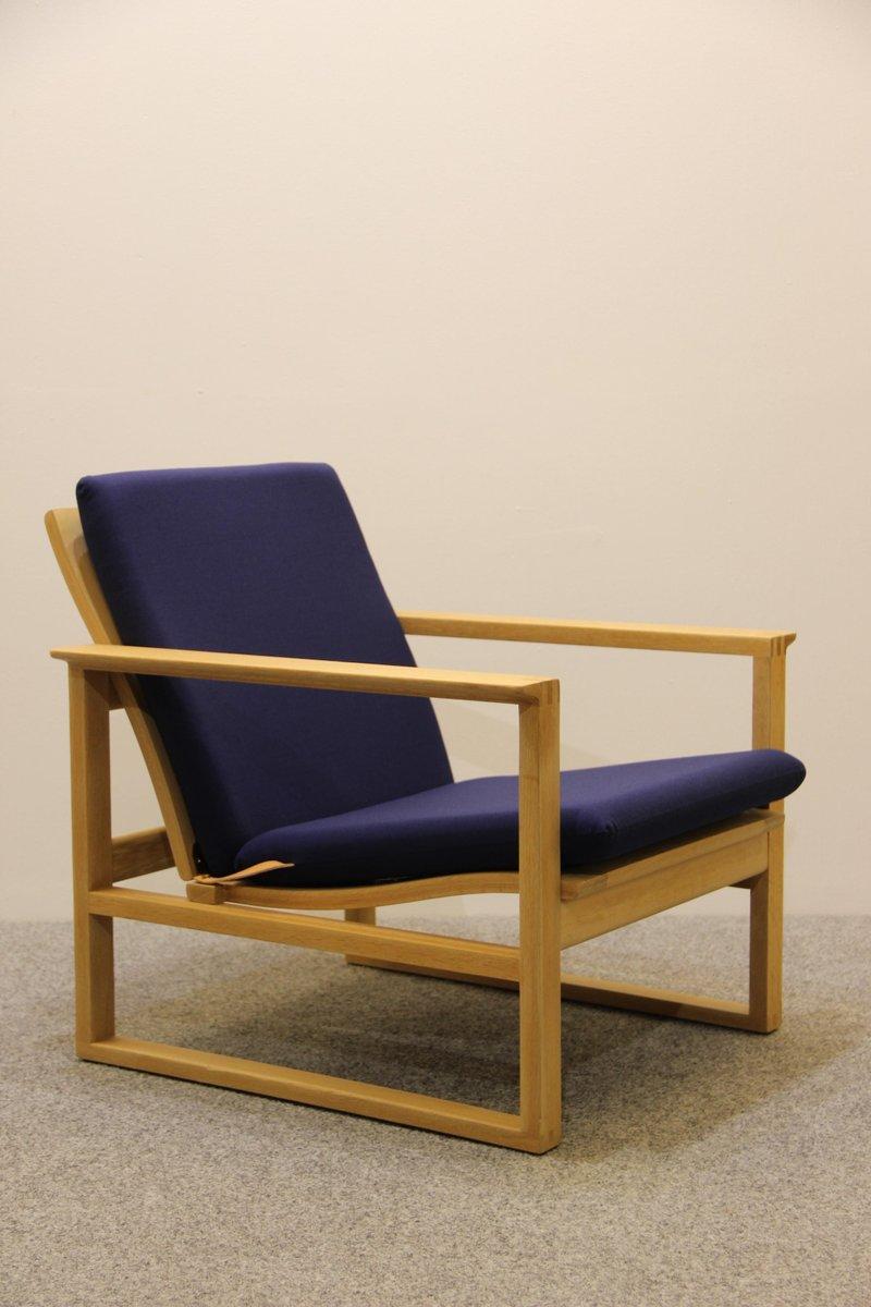 Mid-Century BM 2256 Sessel von Børge Mogensen für Fredericia