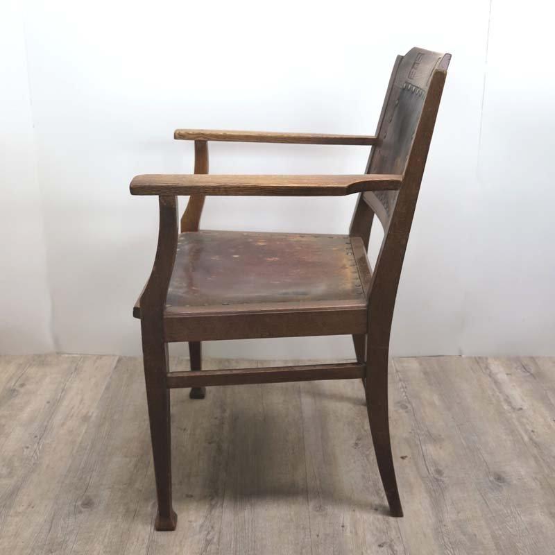 Antique Art Nouveau Wooden Armchair With Embellishments