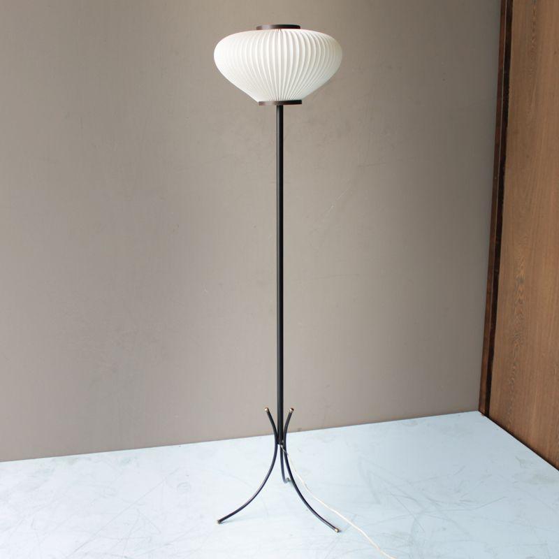 Vintage Dreibein Stehlampe von Maison Rispal