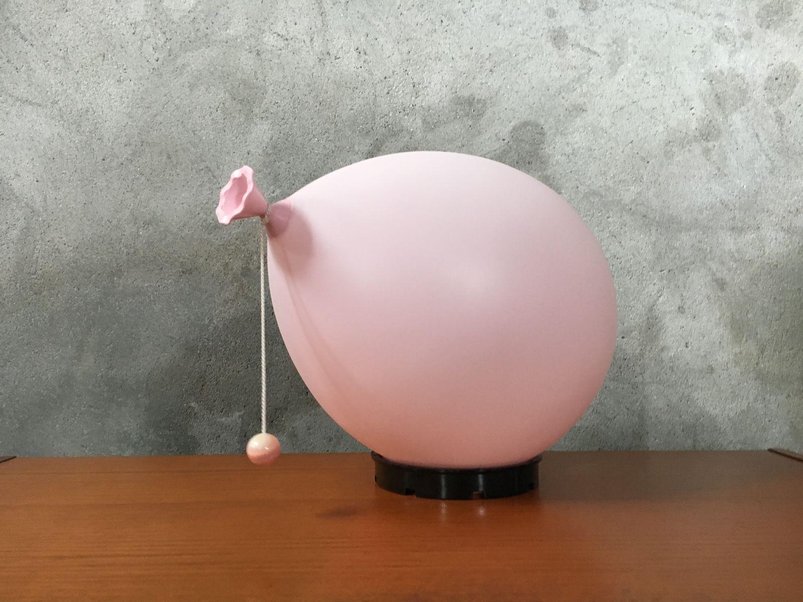 Ballon Lampe von Yves Christin für Bilumen, 1970er